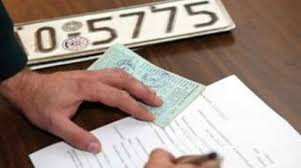 Αντίγραφο άδειας οδήγησης Ηράκλειο