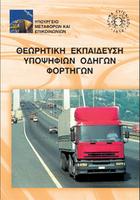 book_fortiga